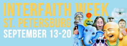 interfaith-week-2015-fb
