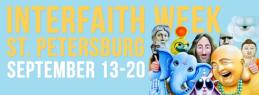 interfaith-week-2015-fb